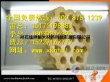 硅砖,热风炉硅砖,热风炉硅砖生产商,热风炉硅砖报价