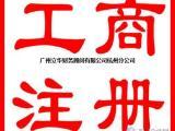 杭州新公司注册流程—注册公司流程