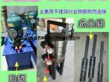 【钢筋冷挤压机】建筑钢筋连接用挤压机