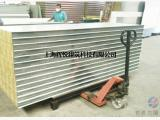 上海辉悦夹芯板 彩钢夹芯板厂家直销岩棉夹芯板岩棉瓦厂家直供