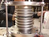 徐州艾迪BCQ-N型不锈钢轴向内压式通用型波纹补偿器厂家