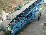 现货销售江西富鑫移动式皮带输送机水泥输送机