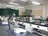 MOTELAB宝诺集团微生物实验室