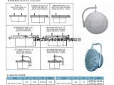 徐州艾迪GRK型碳钢DN600常压罐人孔带芯按图纸定制