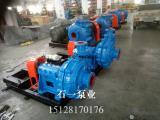石家庄水泵厂 AHR渣浆泵  衬胶泵 橡胶泵 石英砂泵