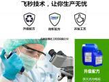 金属清洗剂配方检测机构
