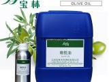 天然橄榄油 养发护肤 基础油 植物精油