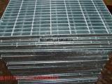 钢梯踏步板 钢格板厂家供应