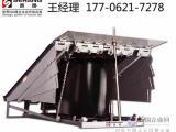 6吨液压平台,升降装卸平台应用