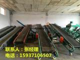水稻皮带输送机\水稻装车输送机