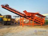 采沙场及沙石料场筛沙机专用筛分设备