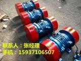 YZU-30-2 振动电机 380V 2.2KW  振动电机