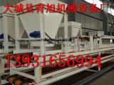 FS模板设备,fs外模板设备,fs免拆外模板生产线技术配方