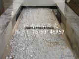 80KW硫酸镁烘干设备供应商