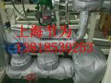南非沙索项目可拆卸闸阀保温套方便检修