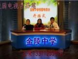 校园电视台病毒隔离器 北京新维讯
