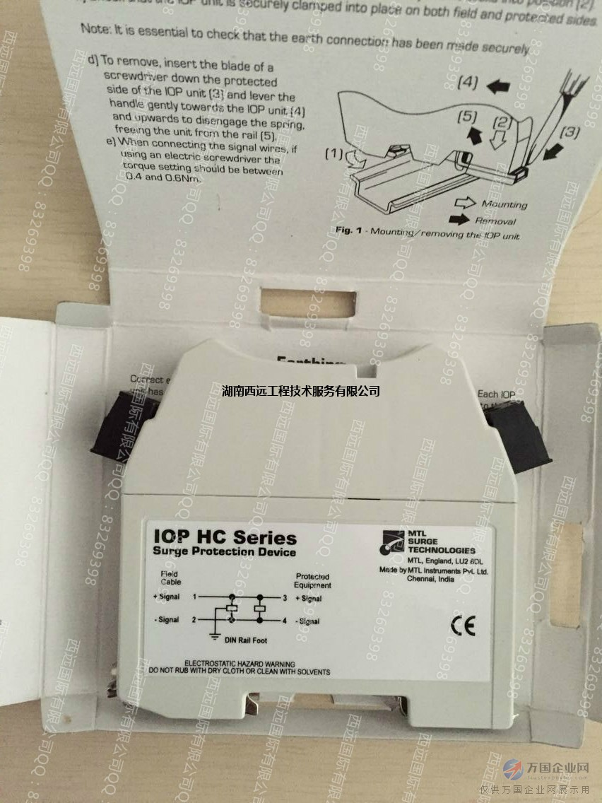 浪涌保护器iophc32/iop32d/iopac