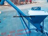 小麦玉米螺旋提升机 移动式螺旋提升机报价X7