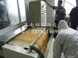新型面包糠烘干灭菌设备满足生产要求