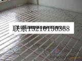 平谷地暖安装公司