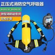 江苏邑固安防科技有限公司的形象照片
