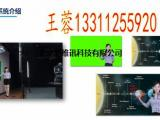 北京慕课室建设 北京新维讯XMCP500互动绿板慕课室