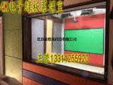 新维讯互动绿板慕课室搭建 山东慕课室搭建厂家