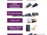 SafeNet密码机数字身份保护智能卡令牌移动电话的解决方案