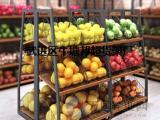 钢制水果架 高档果蔬架