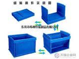 东莞清溪塑胶折叠箱,塘厦塑胶折叠箱,塑料折叠周转箱批发