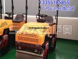 柴油动力座驾式小压路机