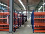 zhuhai货架定制(耗材货架,打印设备货架)货架定制