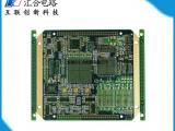 16层高Tg沉金PCB电路板制造专家,成本更低,交期更快