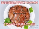 香酥带刀黄花鱼罐头技术工艺生产线设备,鱼罐头喷淋式卧式杀菌锅