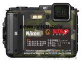 防爆相机Excam1601