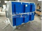 专业生产低温等离子废气处理设备 等离子有机净化器