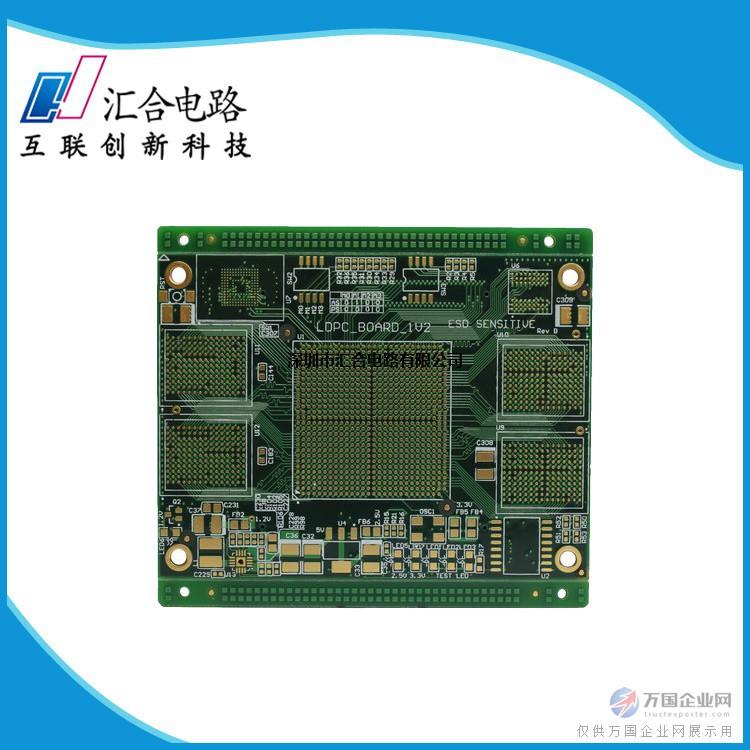 10层阻抗塞孔pcb电路板供应商