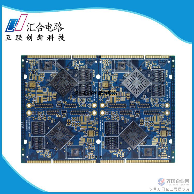 8层高密度pcb电路板定制厂商-汇合电路