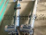 厂家供应输送机|板式输送料机LS300螺旋输送机