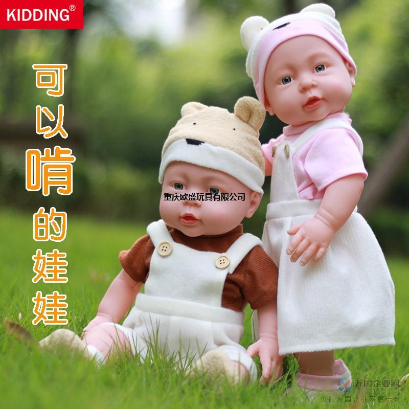 智能说话仿真婴儿洋娃娃玩具软胶宝宝早教儿童玩具