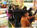 加盟泊之利乐进口商品超市-必须与时俱进与世界同步