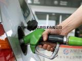 广州汽车加油App开发公司