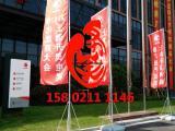 上海道旗 刀旗 广告旗杆 注水旗杆 路旗出租摆放
