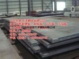 耐磨板、亿锦天泽、耐磨板厂家公司