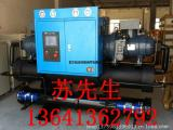北京中央空调回收北京溴化锂机组回收北京制冷机组回收