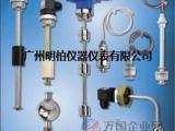 浮球液位开关、水位报警器、液位控制器、塑料浮球开关、水位开关