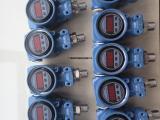 一体化显示压力变送器,扩散硅压力变送器,单晶硅压力变送器