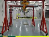 车间龙门架/悬臂吊、行车/升降式龙门架