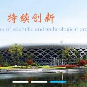 萍乡市华耀环保化工填料有限公司的形象照片