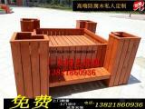 防腐木户外花箱,实木花箱,种菜箱子,